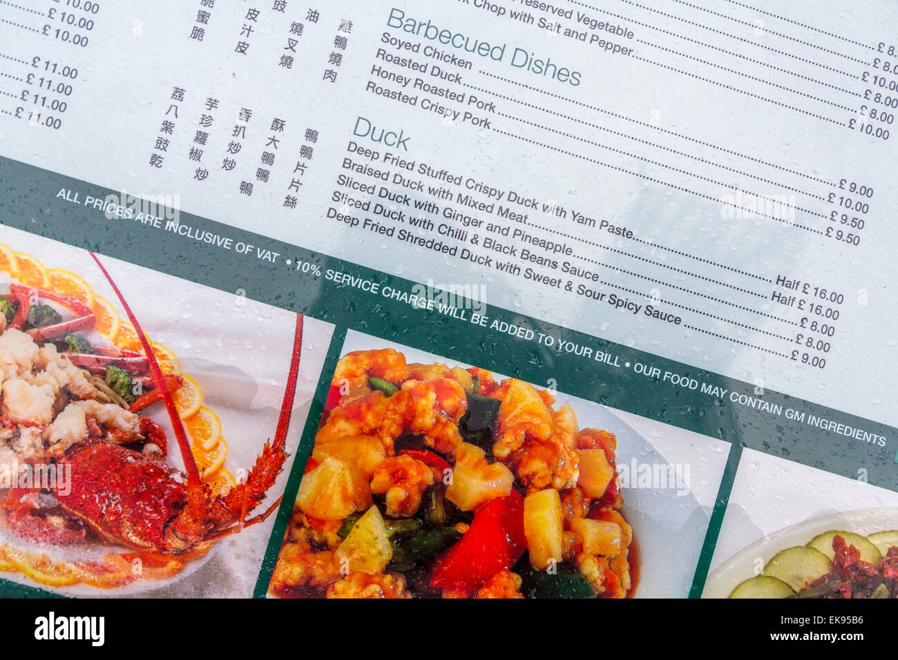 Chinese Menu Stockfotos & Chinese Menu Bilder - Alamy