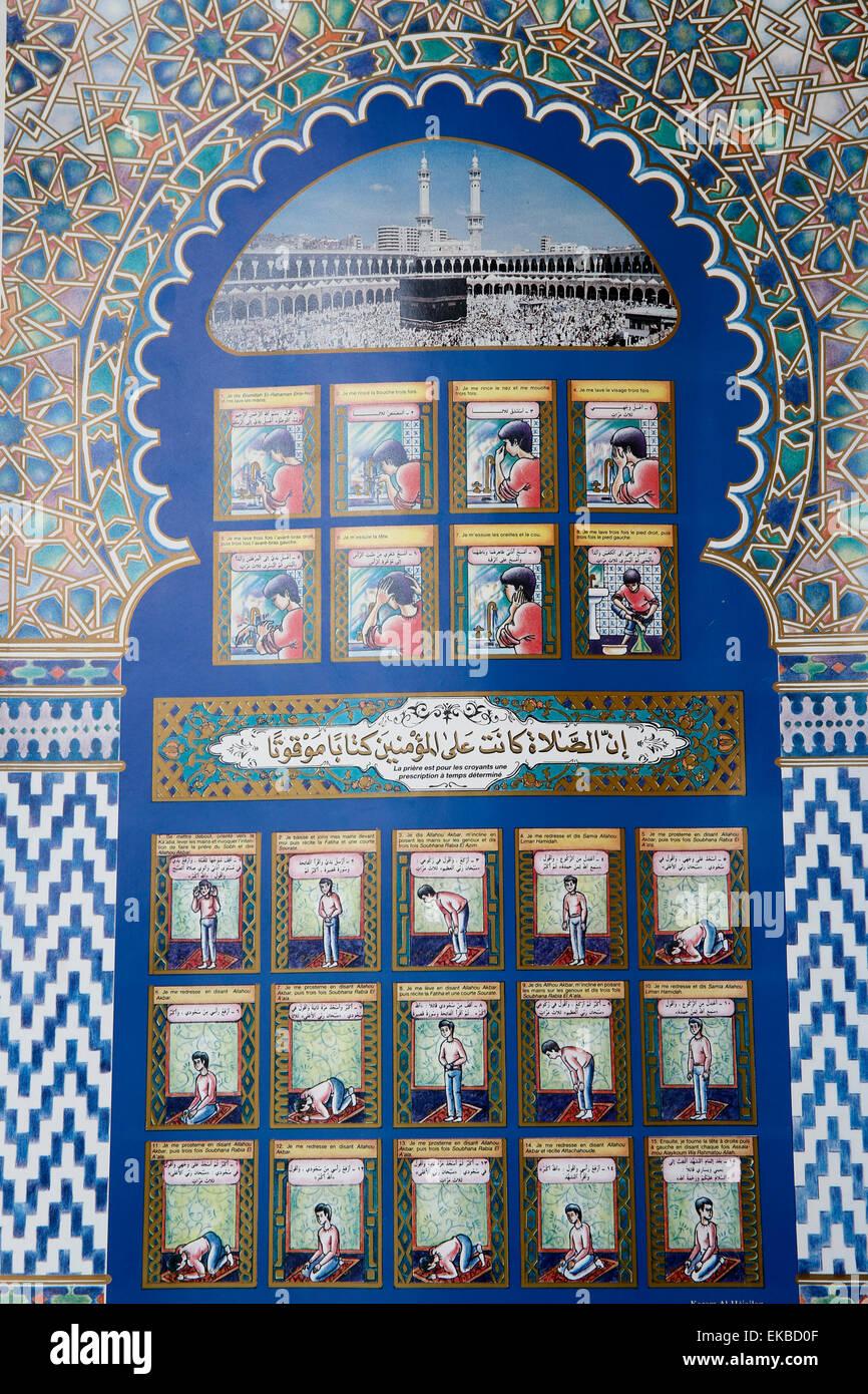 Lehre von den fünf islamischen täglichen gebeten (Salat), große Moschee von Paris, Paris, Frankreich, Stockbild