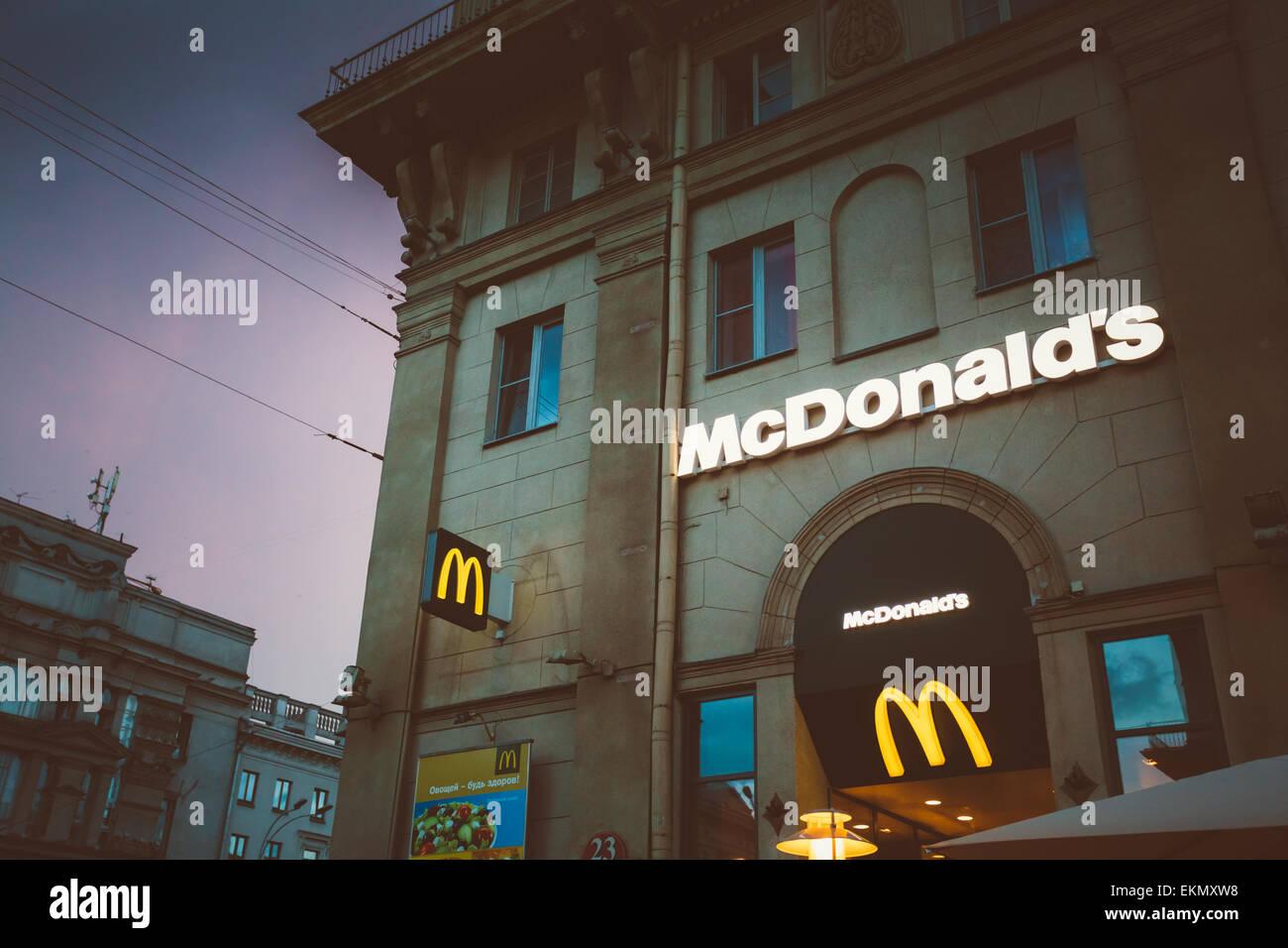 Mcdonalds Restaurant Mcdonald\'s Mcdonald Stockfotos & Mcdonalds ...