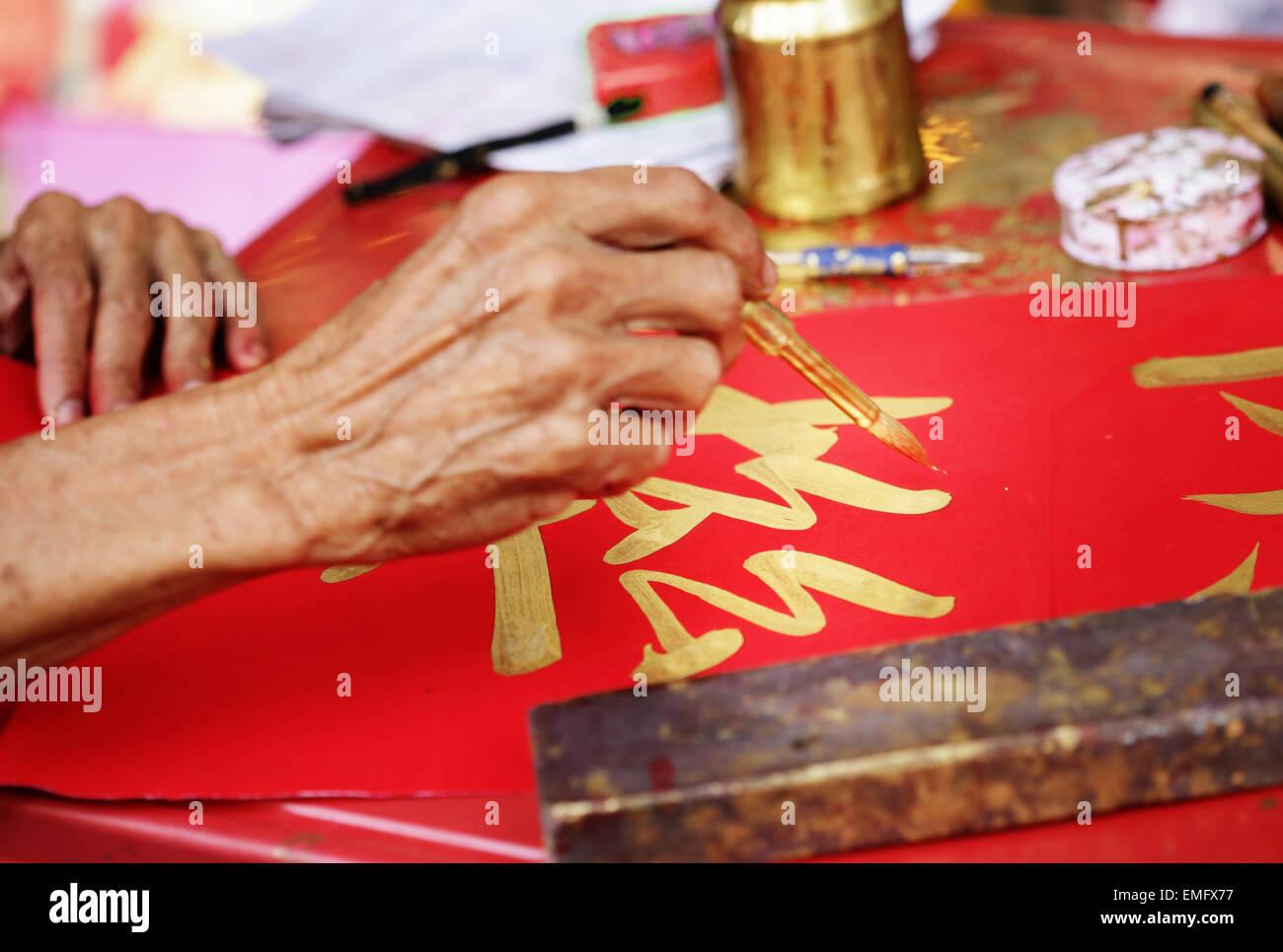 die Malerei-Begrüßung für Chinese New Year festival Stockfoto, Bild ...