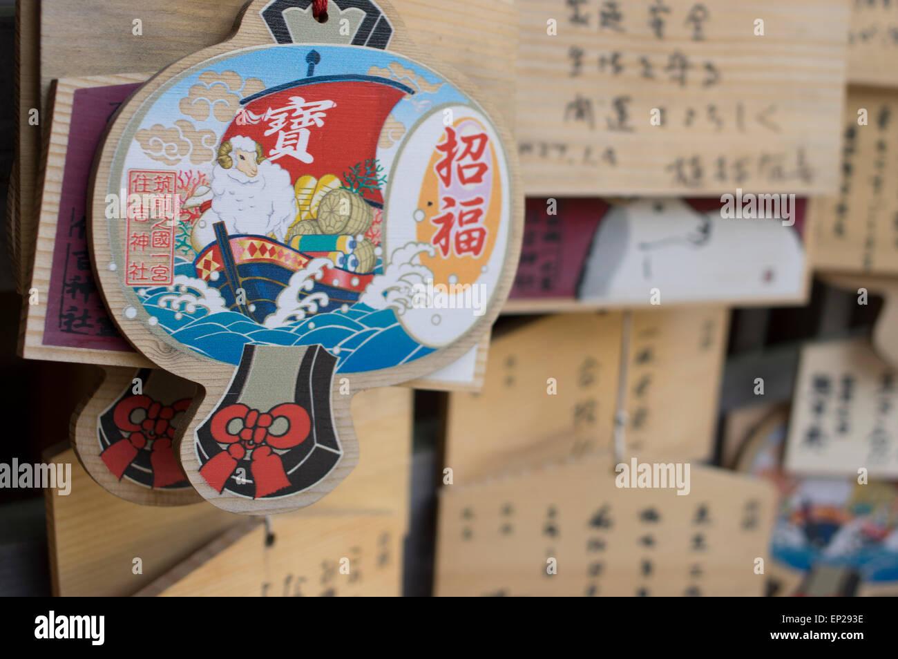 Jahr der Ram Gebet Tabletten (Ema) in Sumiyoshi-Schrein (Shinto) Fukuoka, Kyushu, Japan Stockbild