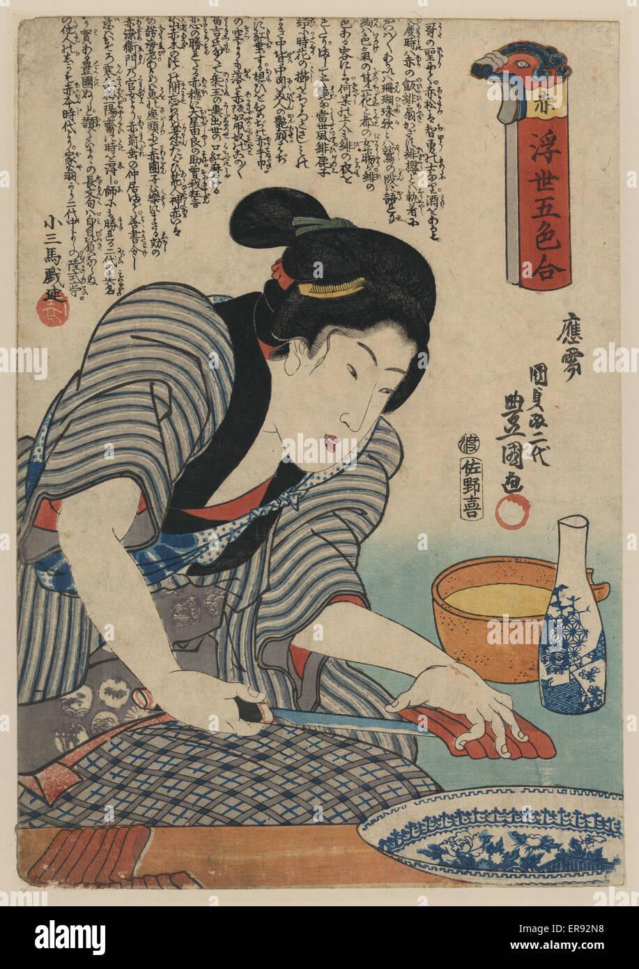 Roten japanischen Japan druckt Holzschnitte Holzschnitte Stockbild