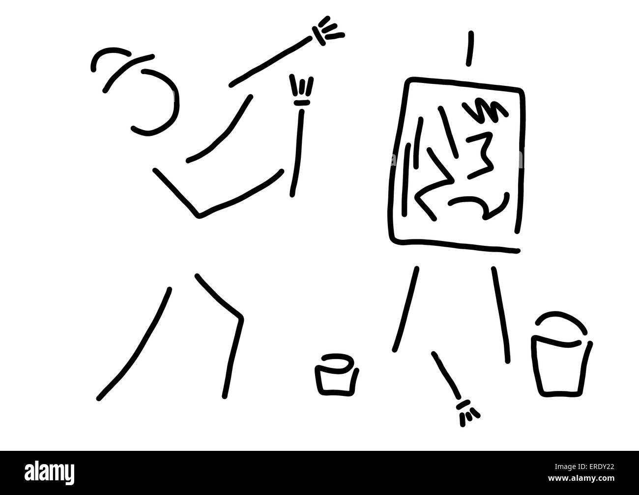 Künstler-selbst-Ausdruck Stockbild