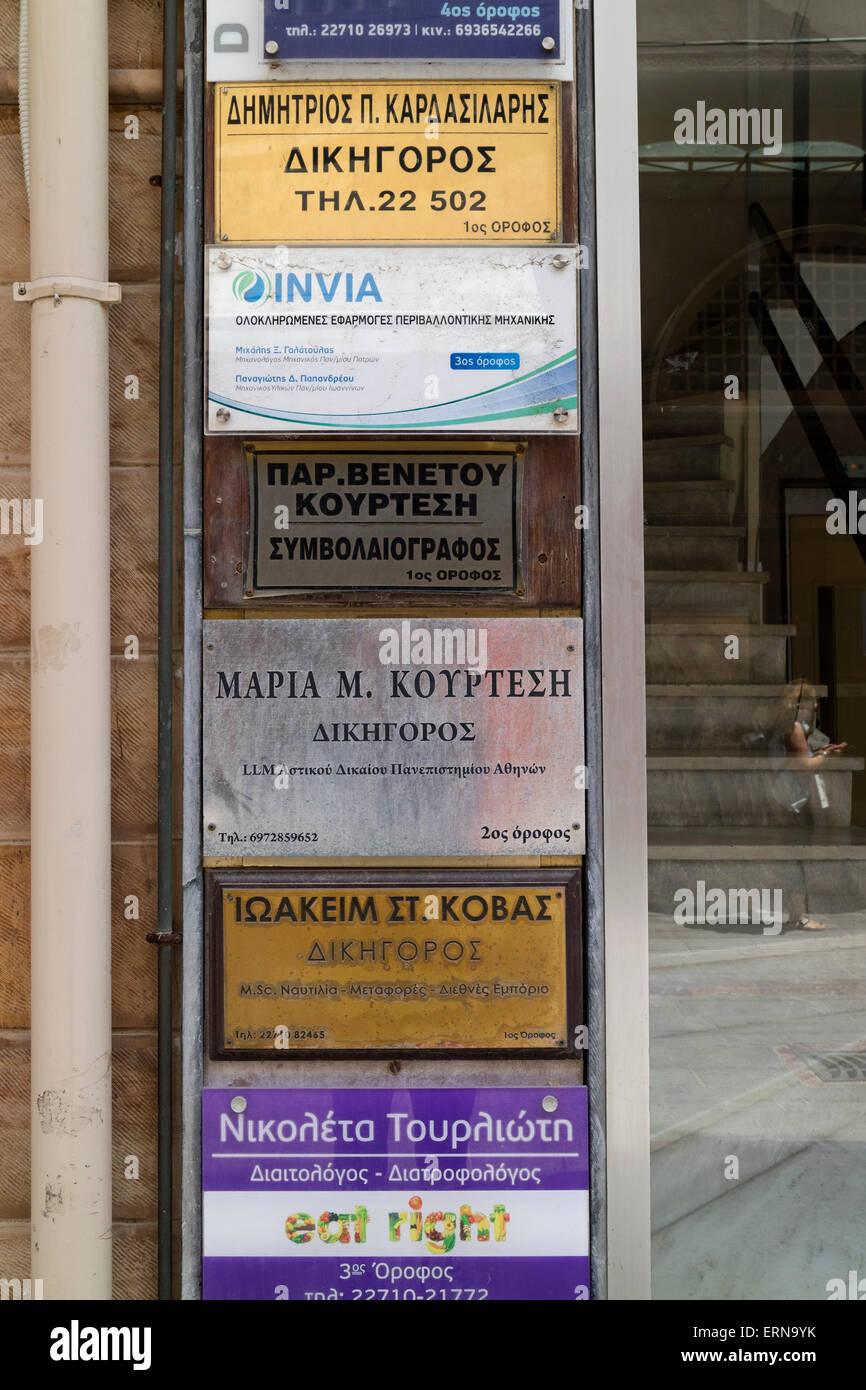 Reihe von Namensschilder in der griechischen Sprache in der Stadt von Chios auf der Insel Chios, Griechenland Stockbild