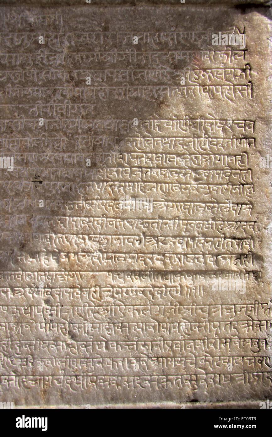 Sanskrit-Sprache; Jagdish Tempel; Vishnu Mandir; Udaipur; Rajasthan; Indien Stockbild