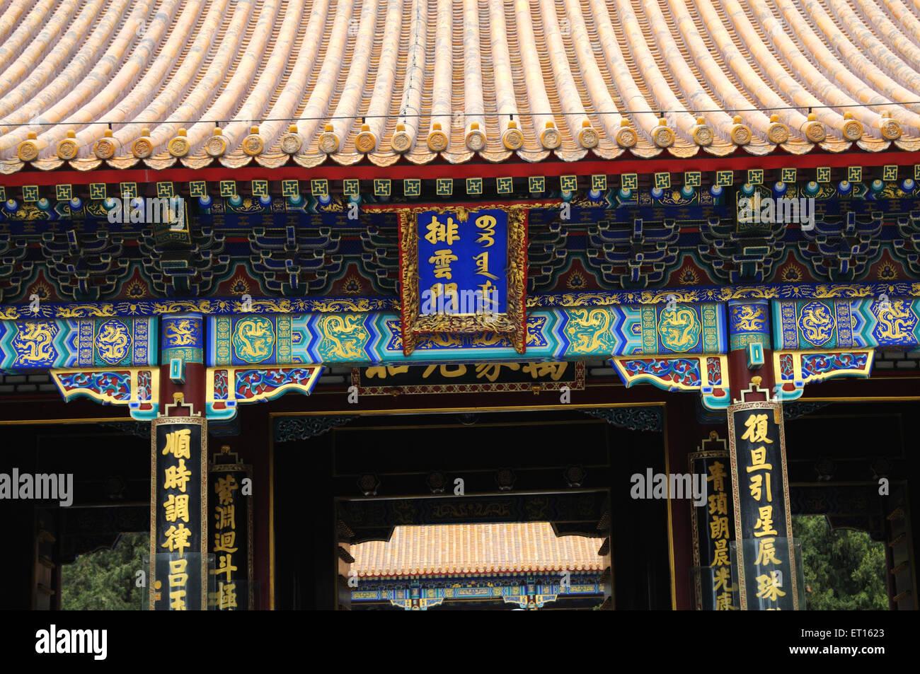 Pavillon des buddhistischen Duft; Beijing; China Stockbild