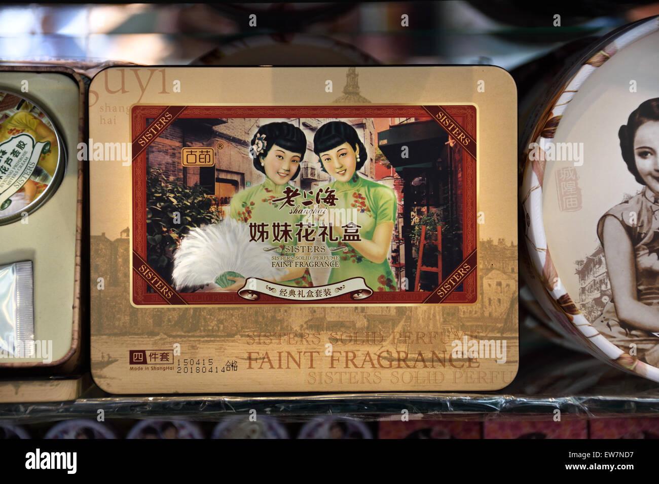(Schwacher Duft Seife)  Yuyuan Garten Bazaar shopping-district in Shanghai Stockbild