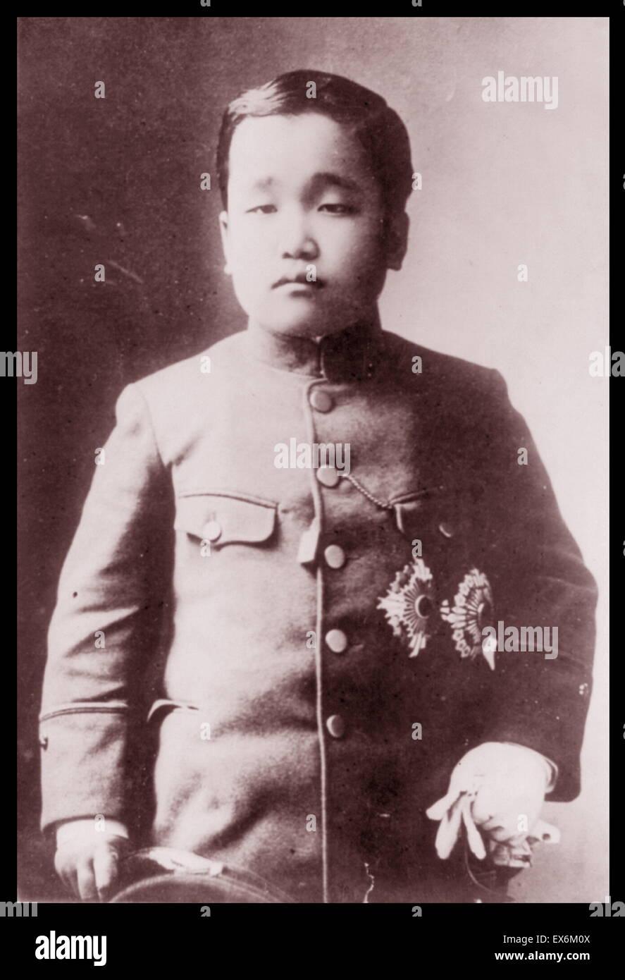 Portrait von Kronprinz Yi UNO von Korea, Ende 1907 Stockbild