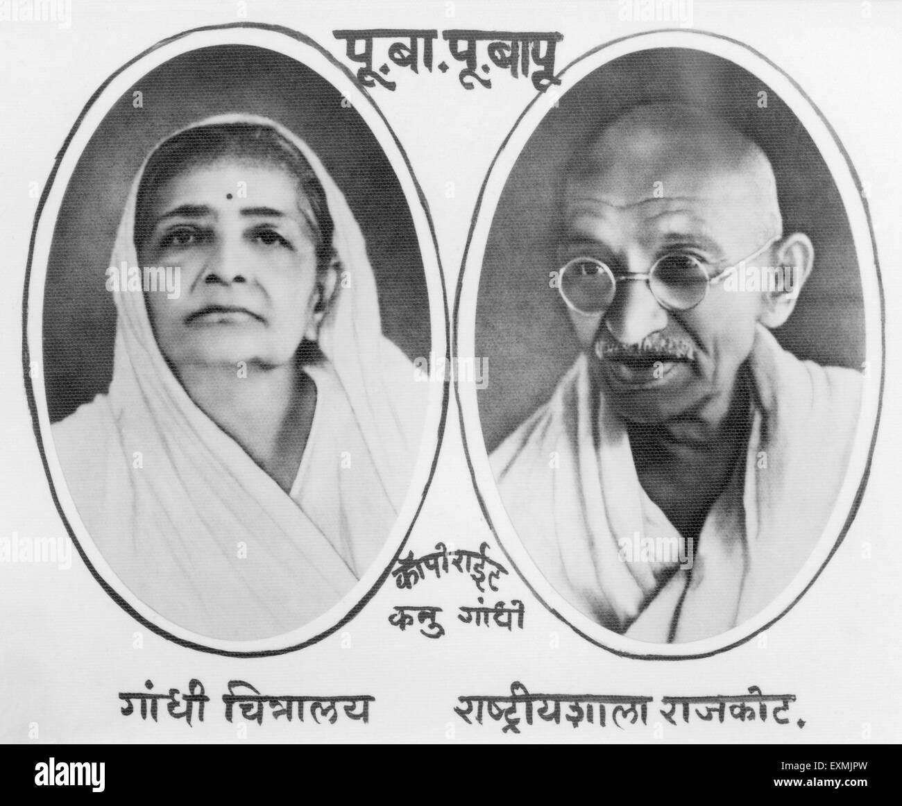 Porträts von Kasturba Gandhi, Mahatma Gandhi Ba und Bapu mit copyright-Zeile und die Anschrift des Kanu Gandhi Stockbild