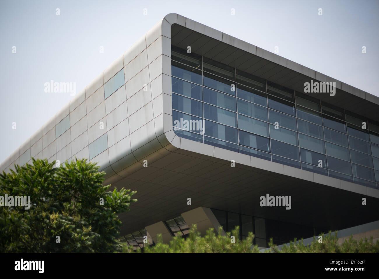 Nationalbibliothek in Peking, China, von deutschen Architekten KSP Jürgen Engel Architekten entworfen. Stockbild