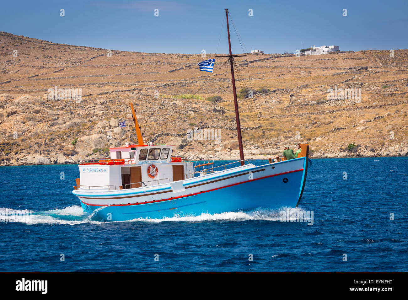 Griechische Boot in der Ägäis nahe der Insel Delos Stockbild
