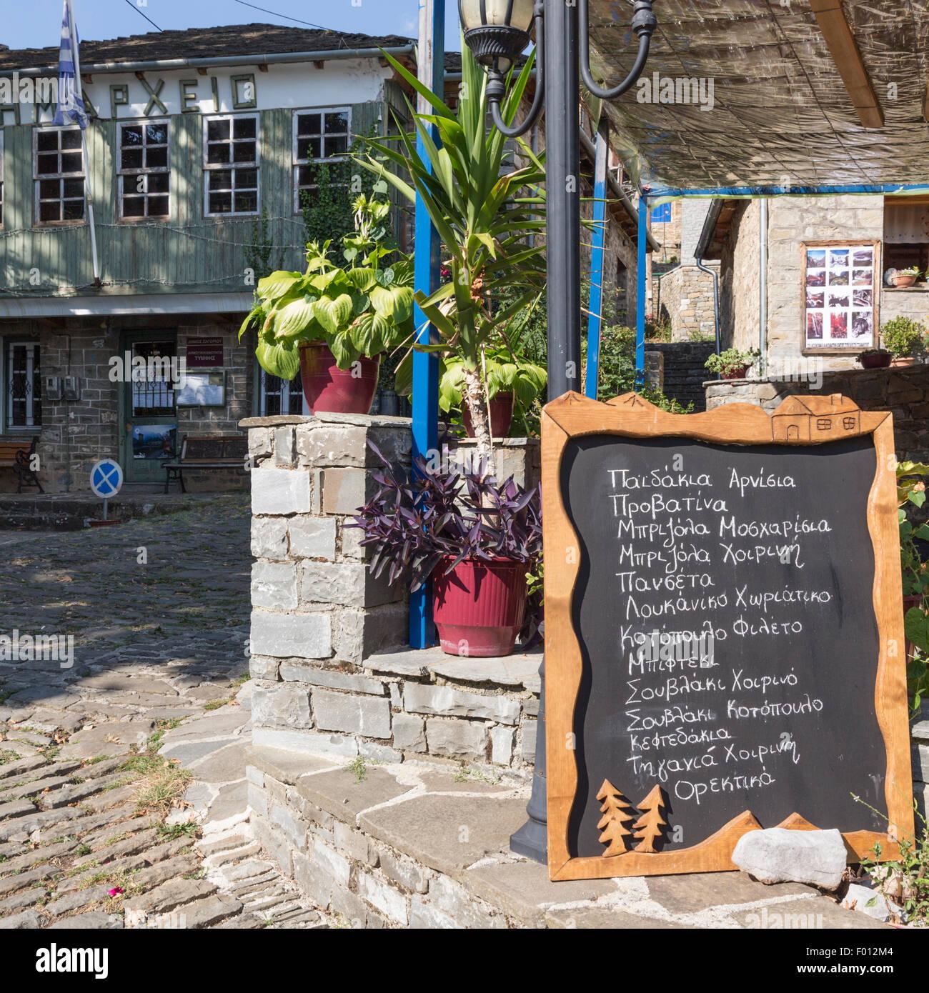 Menü auf Tafel in Tsepelovo, eines der steinernen Dörfer der Zagoria-Griechenland Stockbild