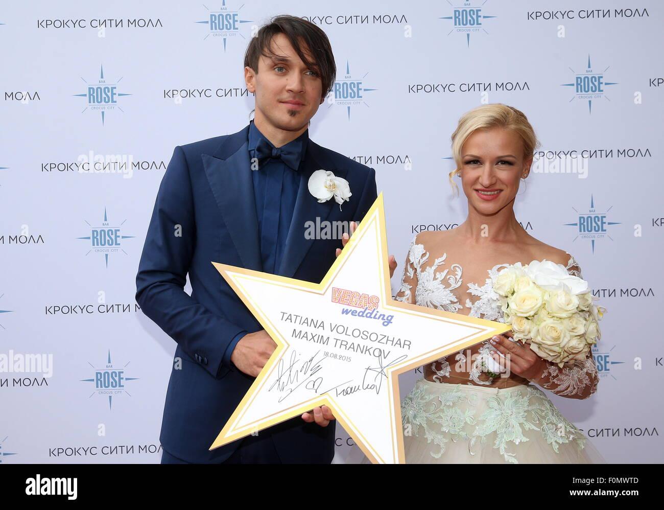 Moskau, Russland. 18. August 2015. Zweifache Eiskunstlauf-Weltmeister Maxim Trankow (L) und Tatiana Volosozhar mit Stockfoto