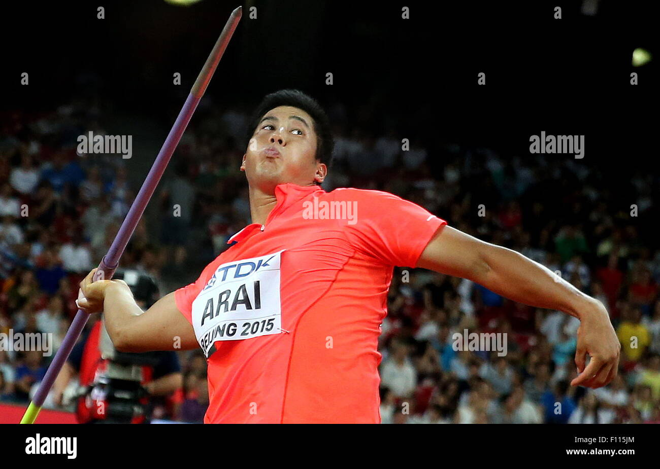 Peking, China. 24. August 2015. Japans Ryohei Arai konkurriert in der Herren Speer werfen Qualifikationsrunde (Gruppe Stockbild