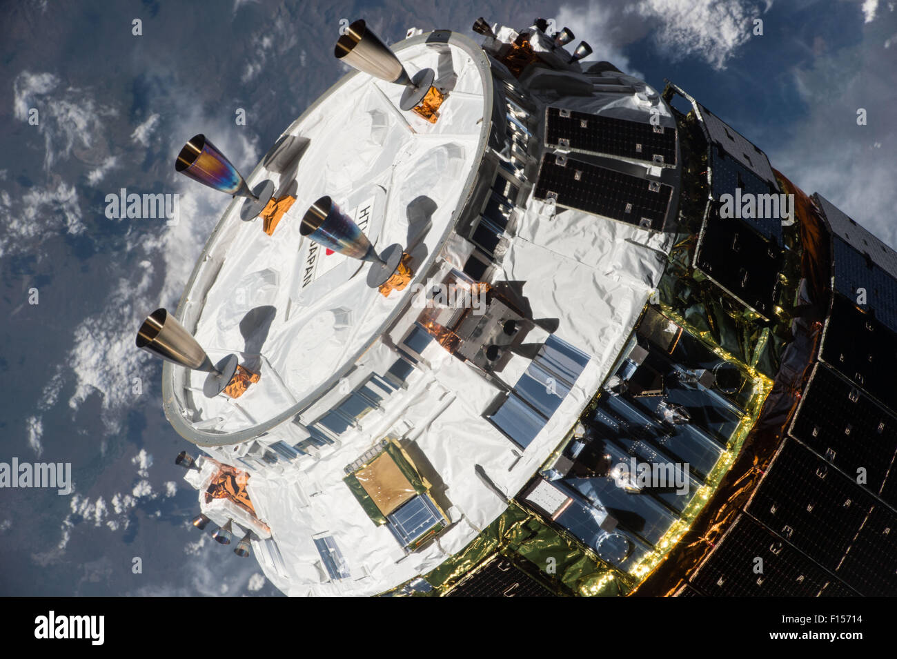 Die Japan Aerospace Exploration Agency Kounotori 5 H-II Transfer Vehicle Cargo Raumschiff nähert sich der internationalen Stockbild