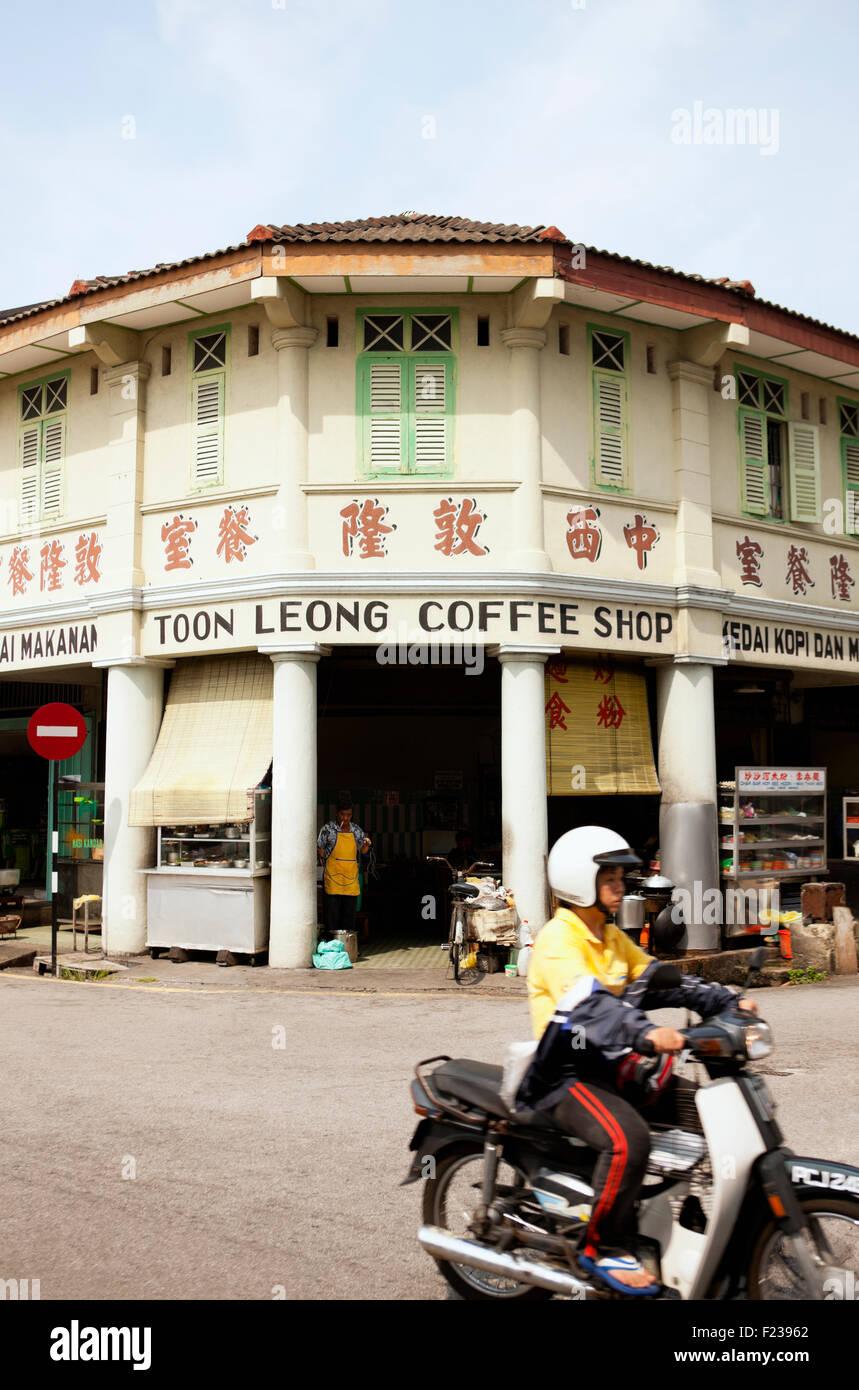 Toon Leong Kaffee Shop.Georgetown, Penang, Malaysia. Stockbild