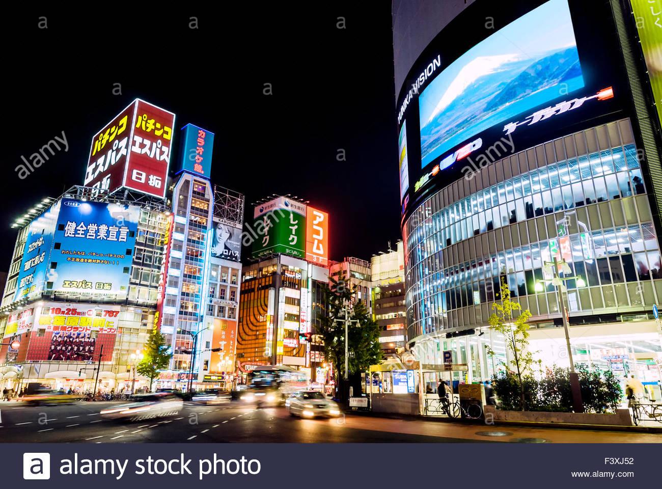 Yasukuni-Dori Shinjuku Japan Stockbild