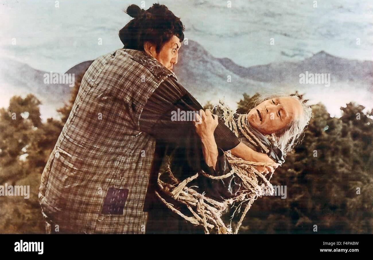 Die Ballade von Narayama 1983 unter der Regie von Shohei Imamura Stockbild