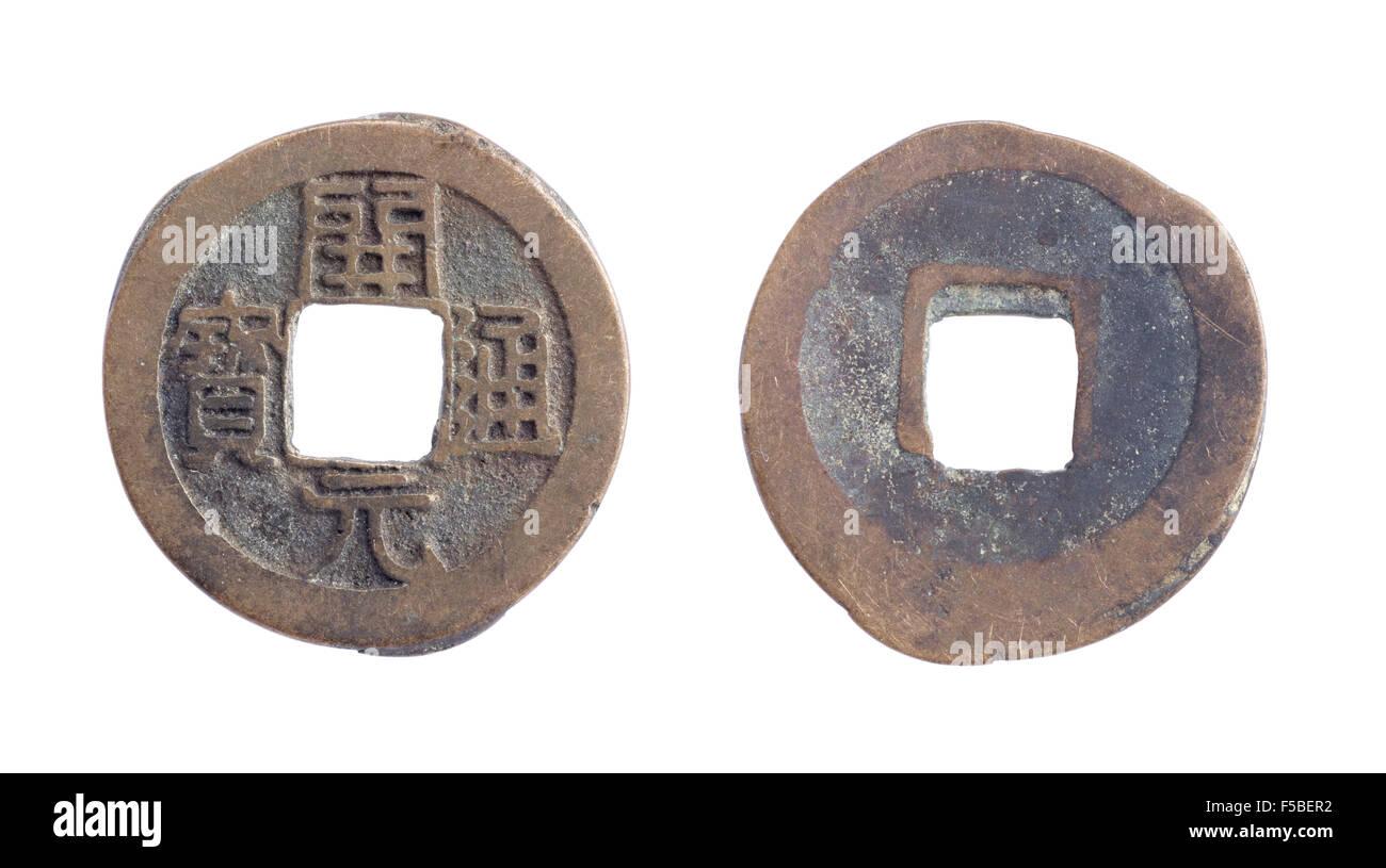 Alte Chinesische Münze Der Tang Dynastie Stockfoto Bild 89378214