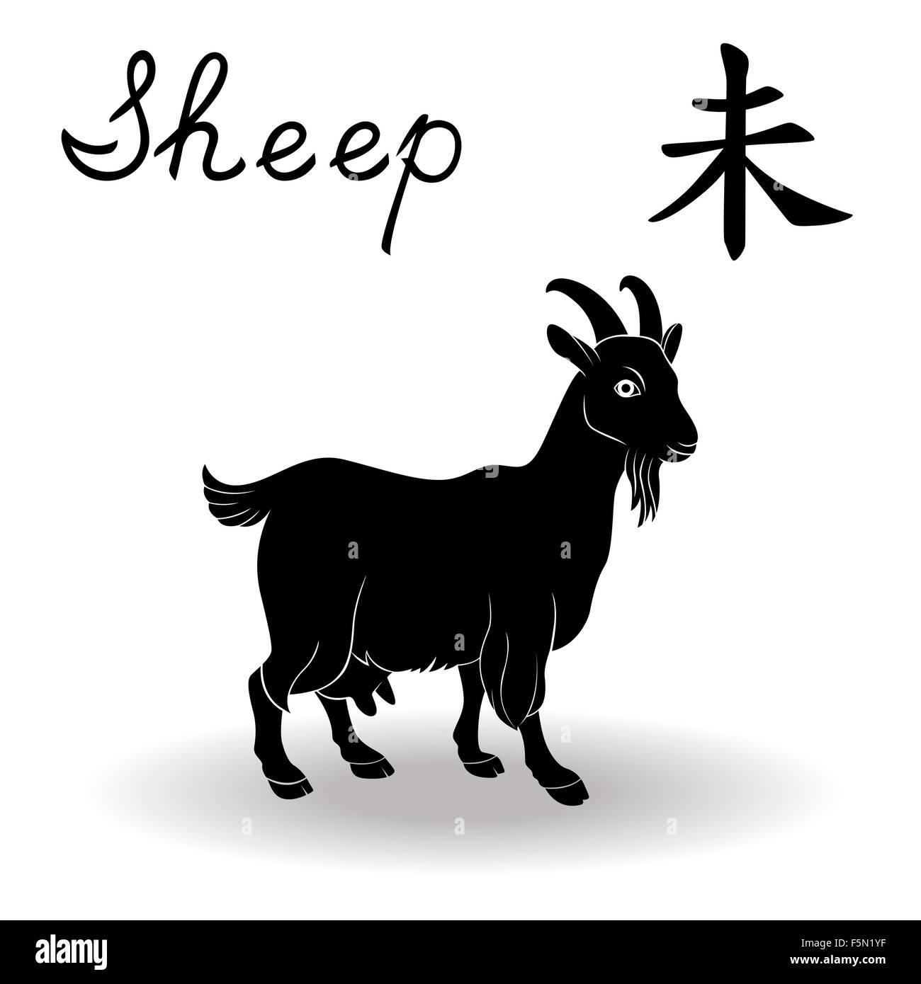 Chinesische Tierkreis Zeichen Schafe Feste Element Erde Symbol Des