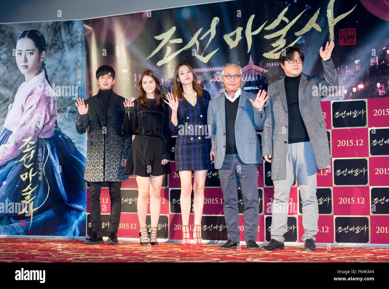 Yoo Seung Ho Gehen Ara Jo Yoon Hee Lee Gyeung Jung Und Kwak Won
