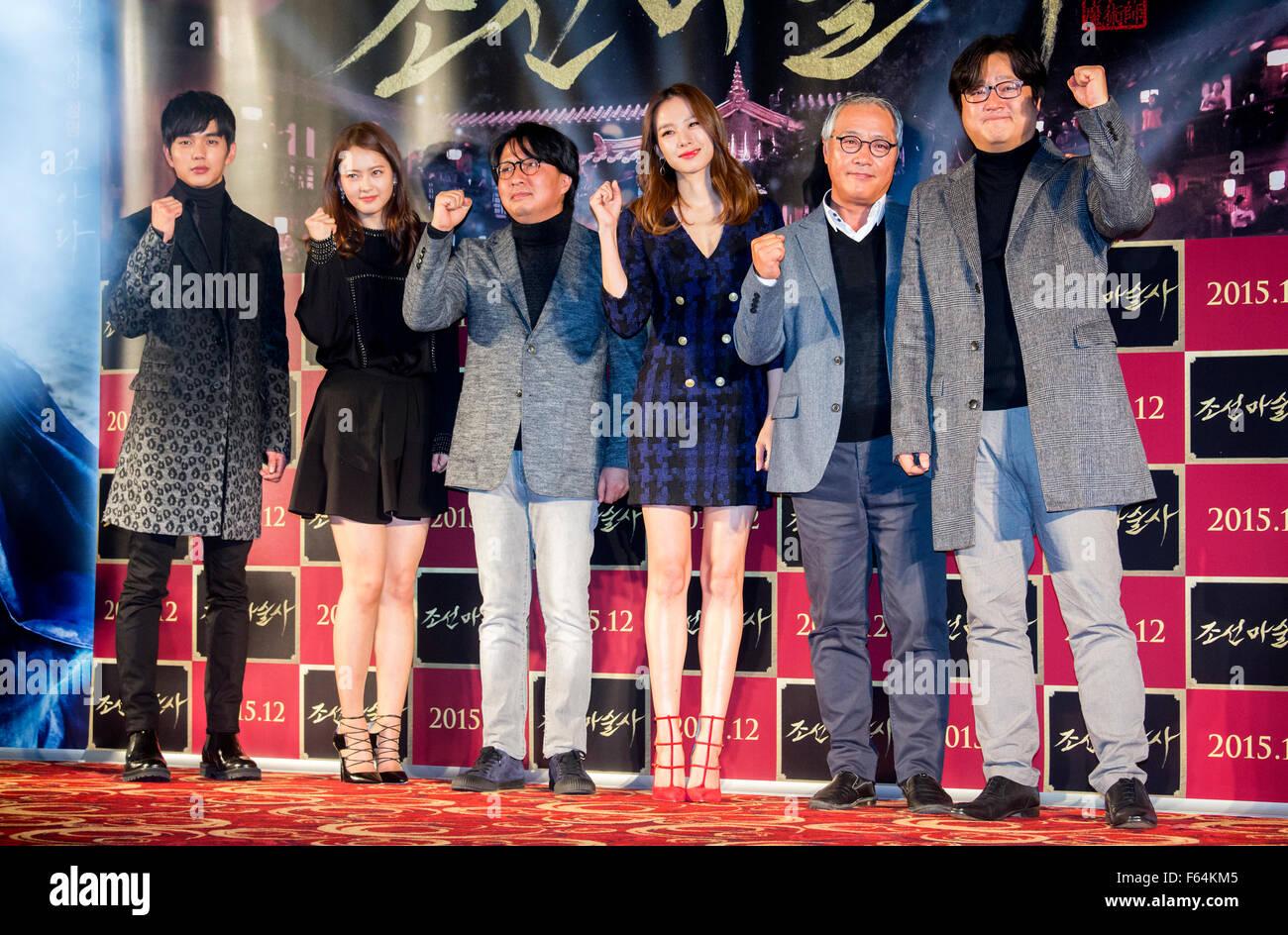 Yoo Seung Ho Gehen Ara Kim Dae Seung Jo Yoon Hee Lee Gyeung Jung