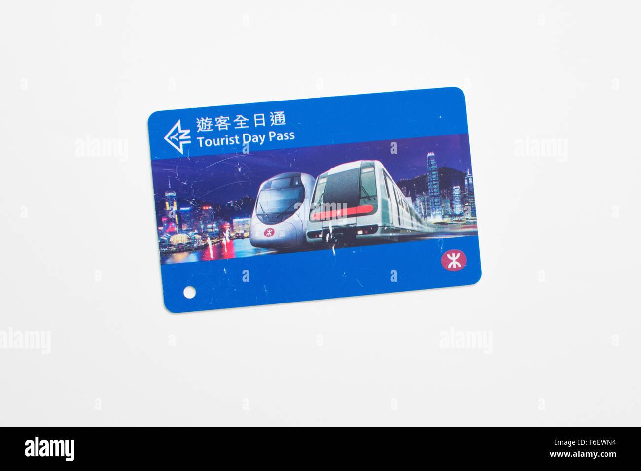 MTR Tourist Tageskarte für beliebig viele Fahrten auf der MTR, Hong Kong - Ticket ab 2012 Stockbild