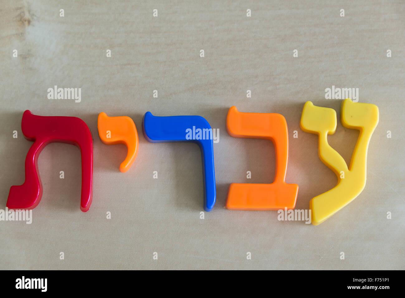 Dating-Website für hebräischen Israeliten Positive Dating-App