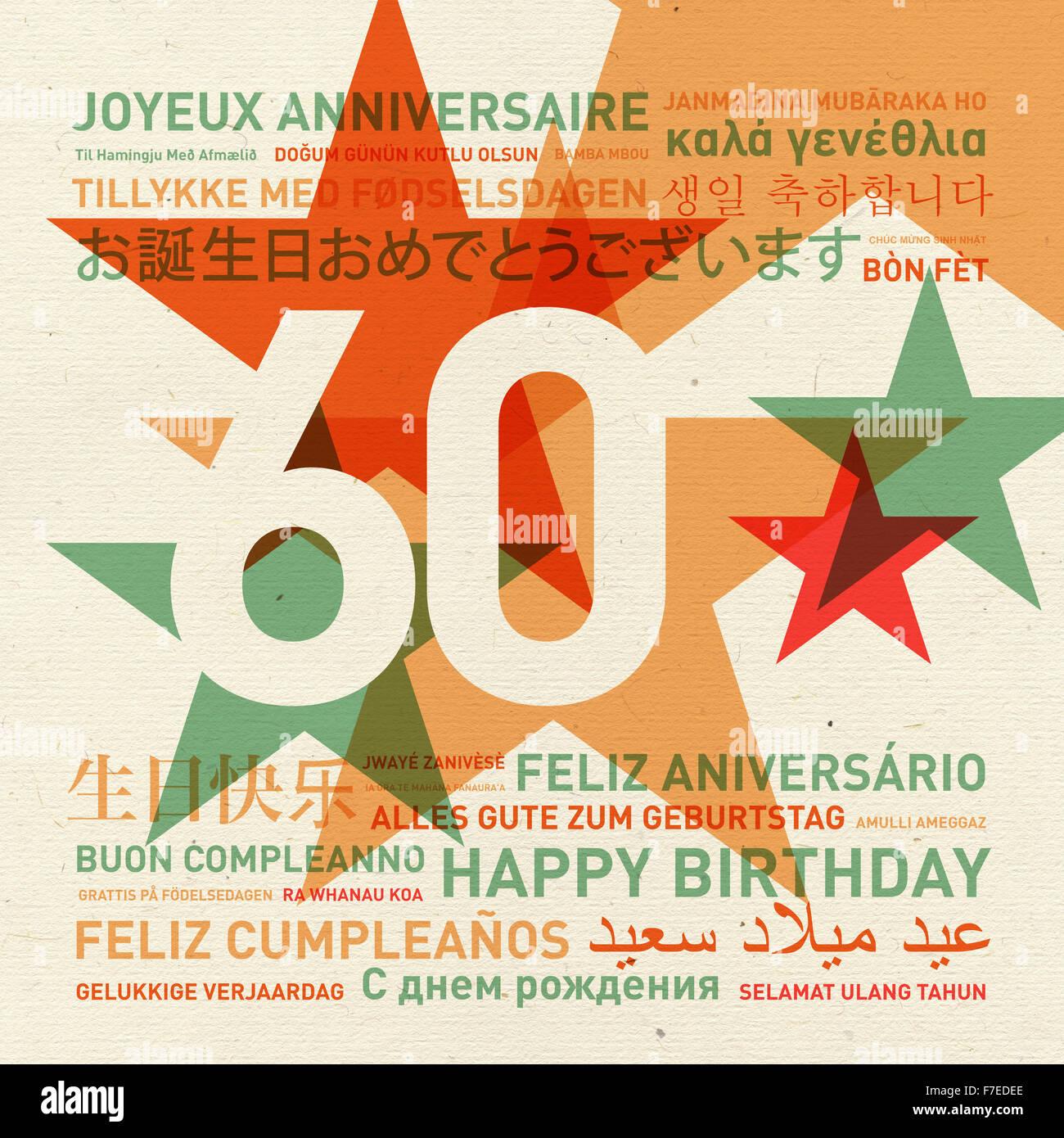 Karte 60 Geburtstag.60 Geburtstag Happy Birthday Aus Der Ganzen Welt
