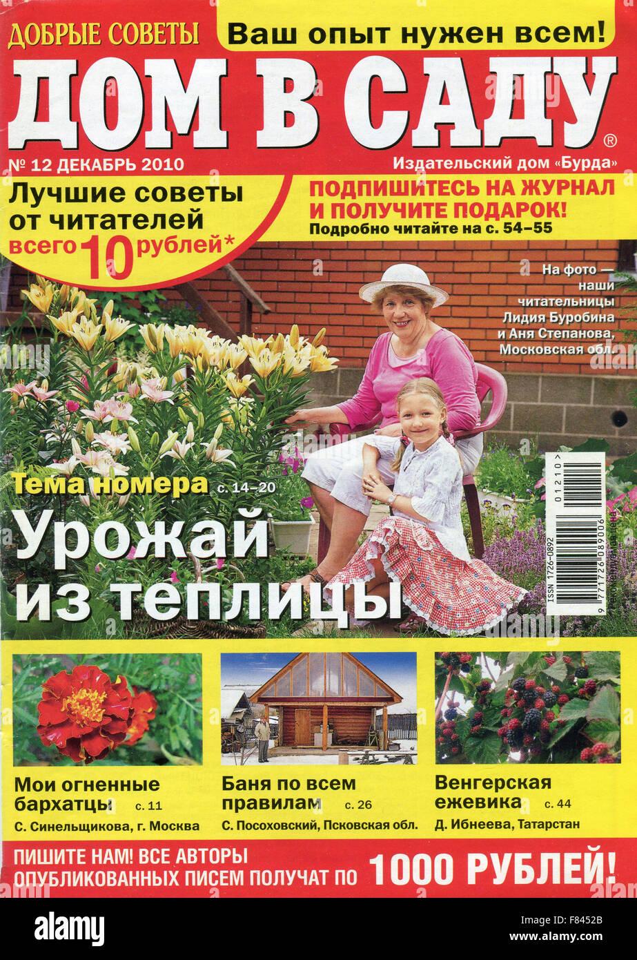 Frontabdeckung der russischen Zeitschrift \