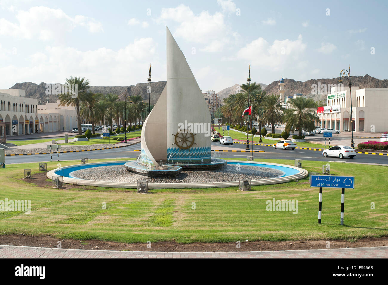 Al Mina Kreisverkehr / Kreisverkehr in Muscat, der Hauptstadt des Sultanats Oman. Stockbild