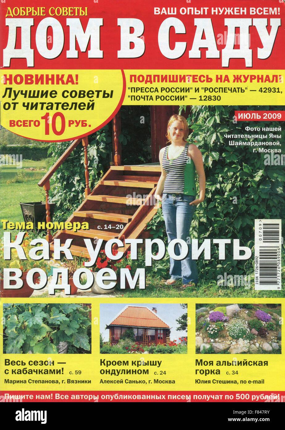Frontabdeckung Der Russischen Zeitschrift Das Haus Im Garten