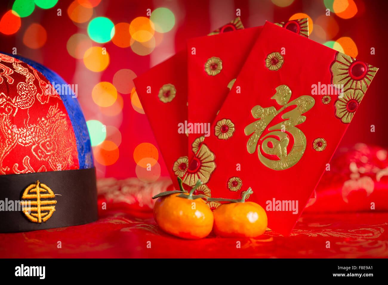 Chinesisches Neujahr Festival Dekorationen, rote Päckchen und ...