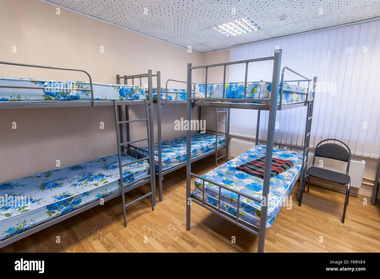Etagenbett Jugendherberge : Jugendherberge eduard heinrich haus breitfussalm etagenbetten