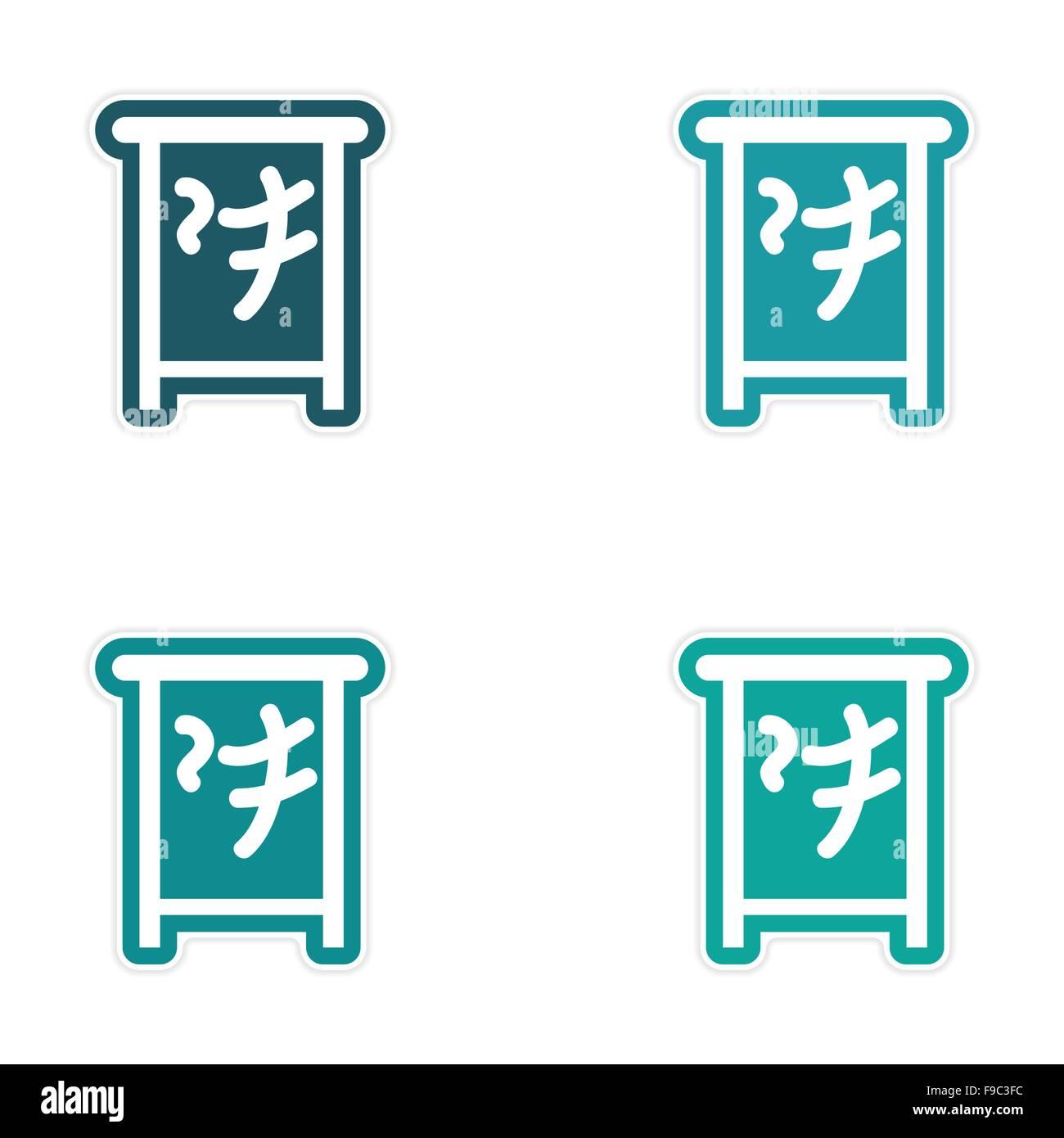 Japanese Poster Art Stockfotos Japanese Poster Art Bilder