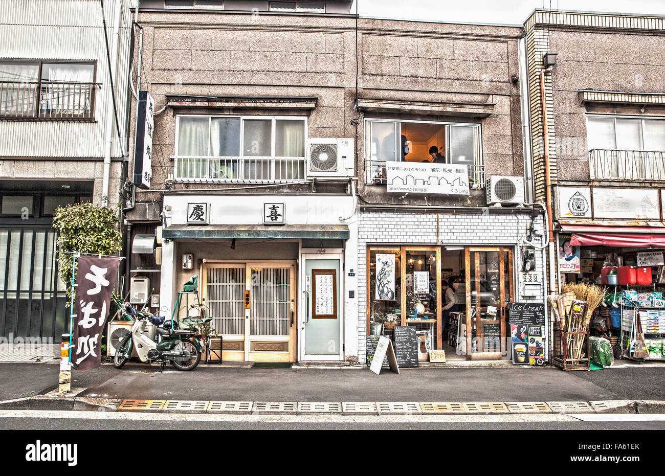 Amazing Japanische Häuser In Yanaka Nachbarschaft Im Alten Tokio