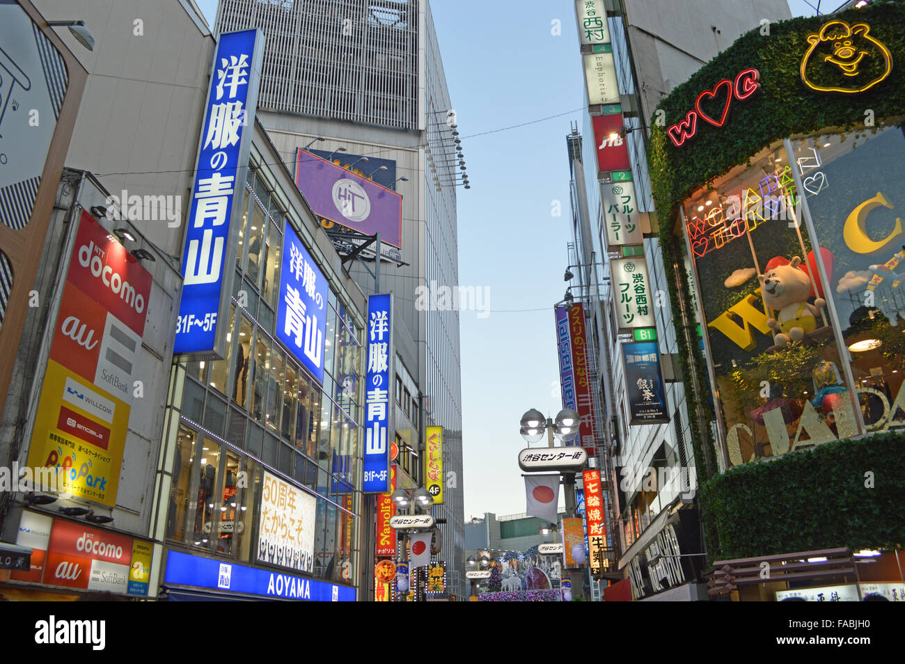 Shibuya in Tokio Stockbild