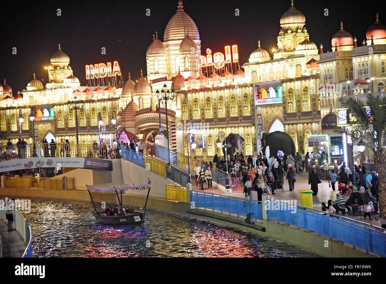 Global Village Dubailand, Dubai, Vereinigte Arabische Emirate behauptet, das weltweit größte Tourismus Stockbild