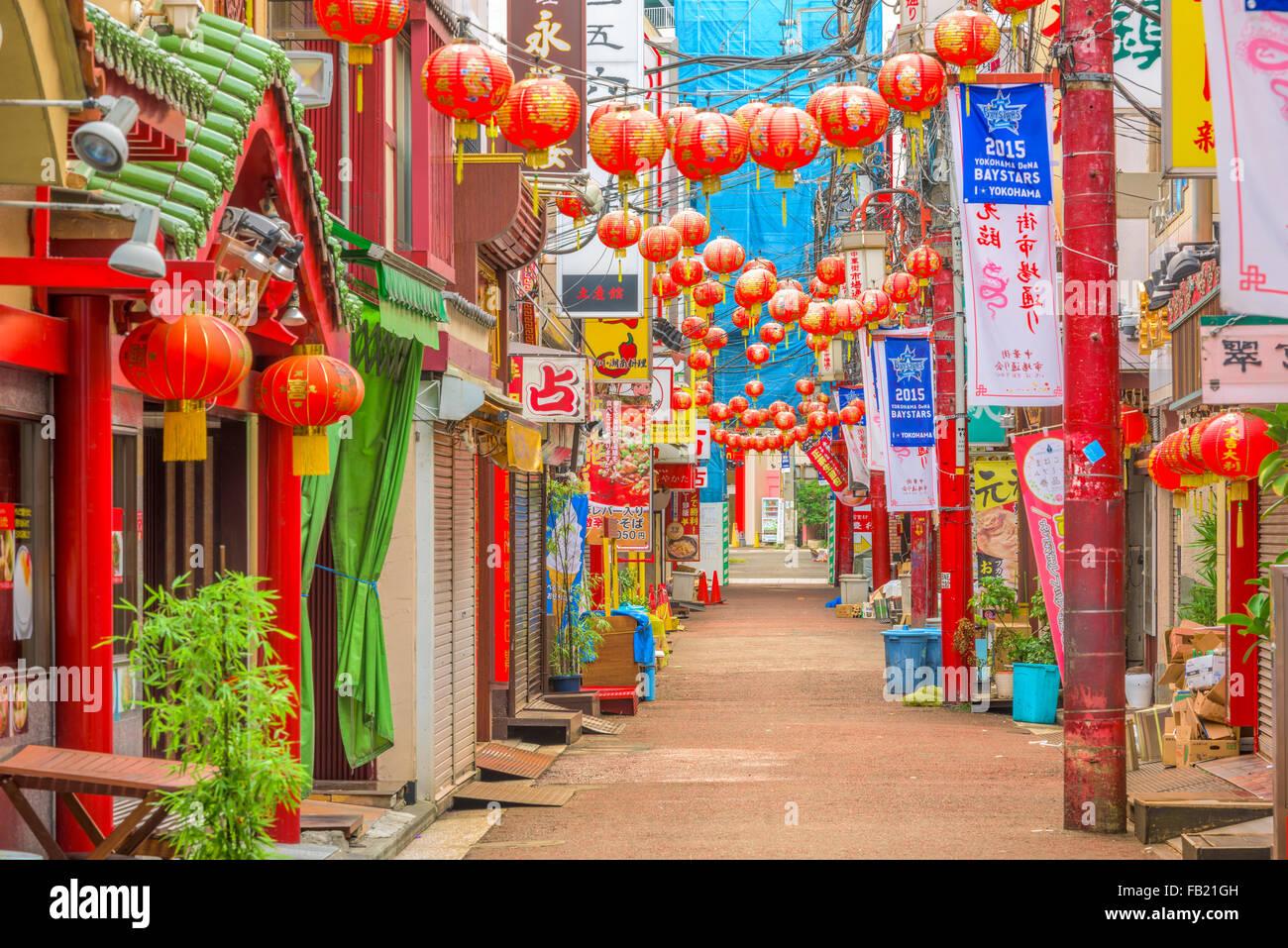 YOKOHAMA, JAPAN - 11. August 2015: Yokohama Chinatown Bezirk. Es ist die größte Chinatown in Japan. Stockbild