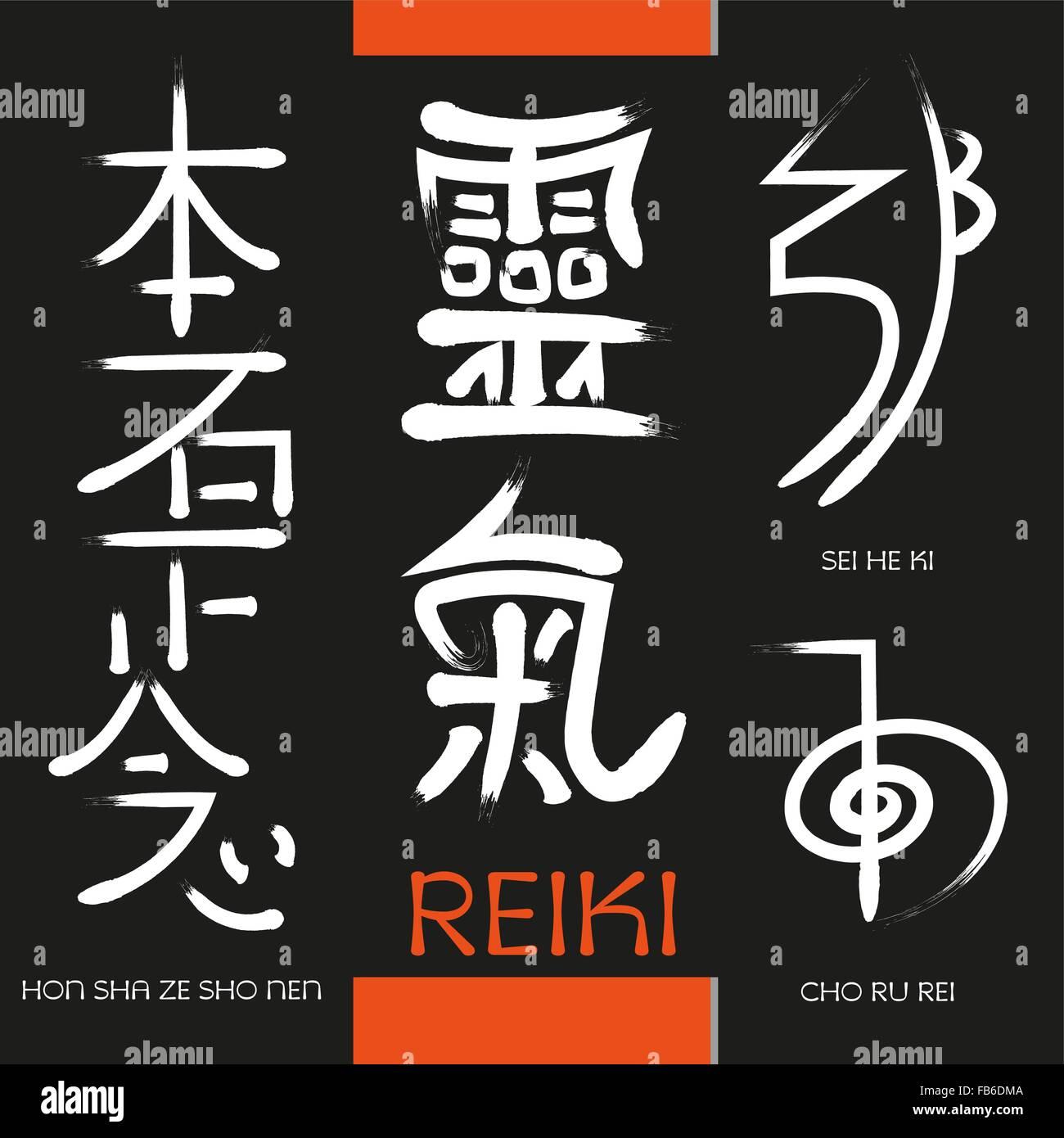 Drei Symbole des Reiki Zeichen von Licht und geistige Praxis. Die ...