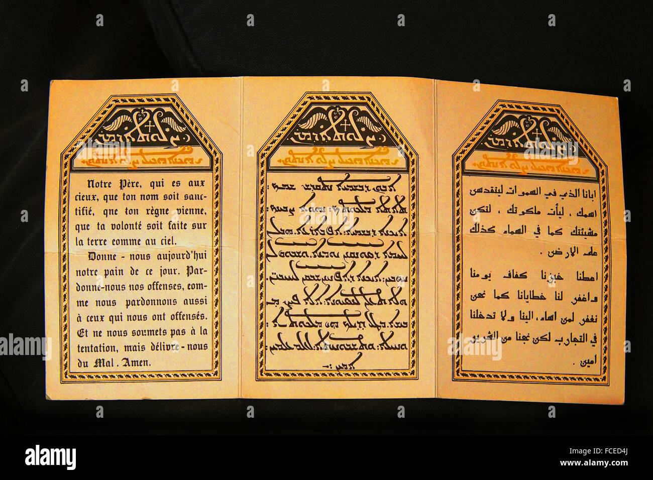 Herrn Gebet in Französisch, Aramäisch und Arabisch. Das Herrn Gebet, auch genannt das Vater unser und Stockbild