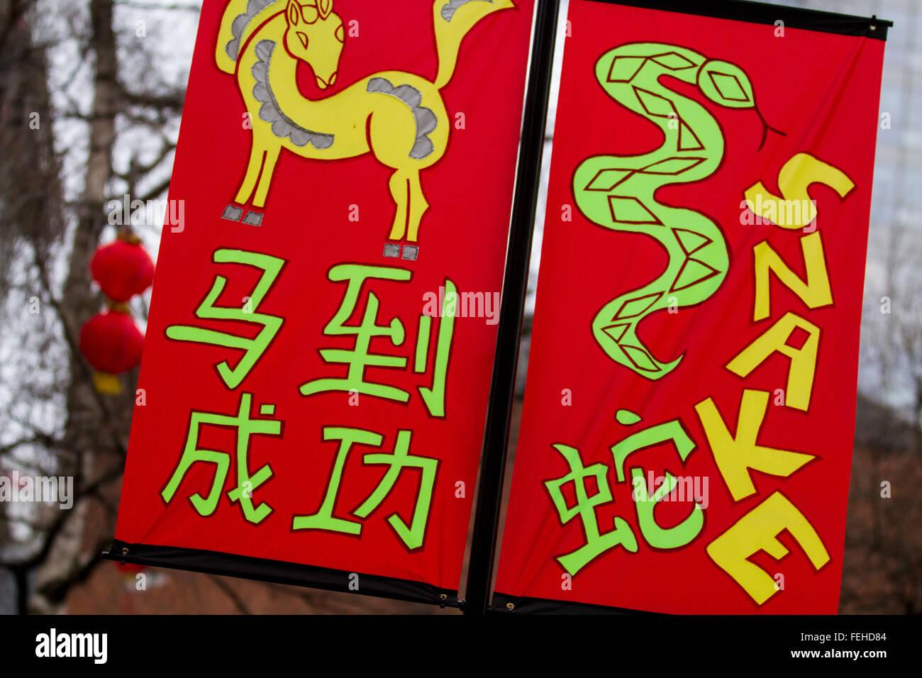 Kunst & Werk auf Frohes Neues Jahr Dekorationen, hängende Fahnen. Chinesische Zeichen Phase gute Vermögen zu bedeuten. Stockfoto