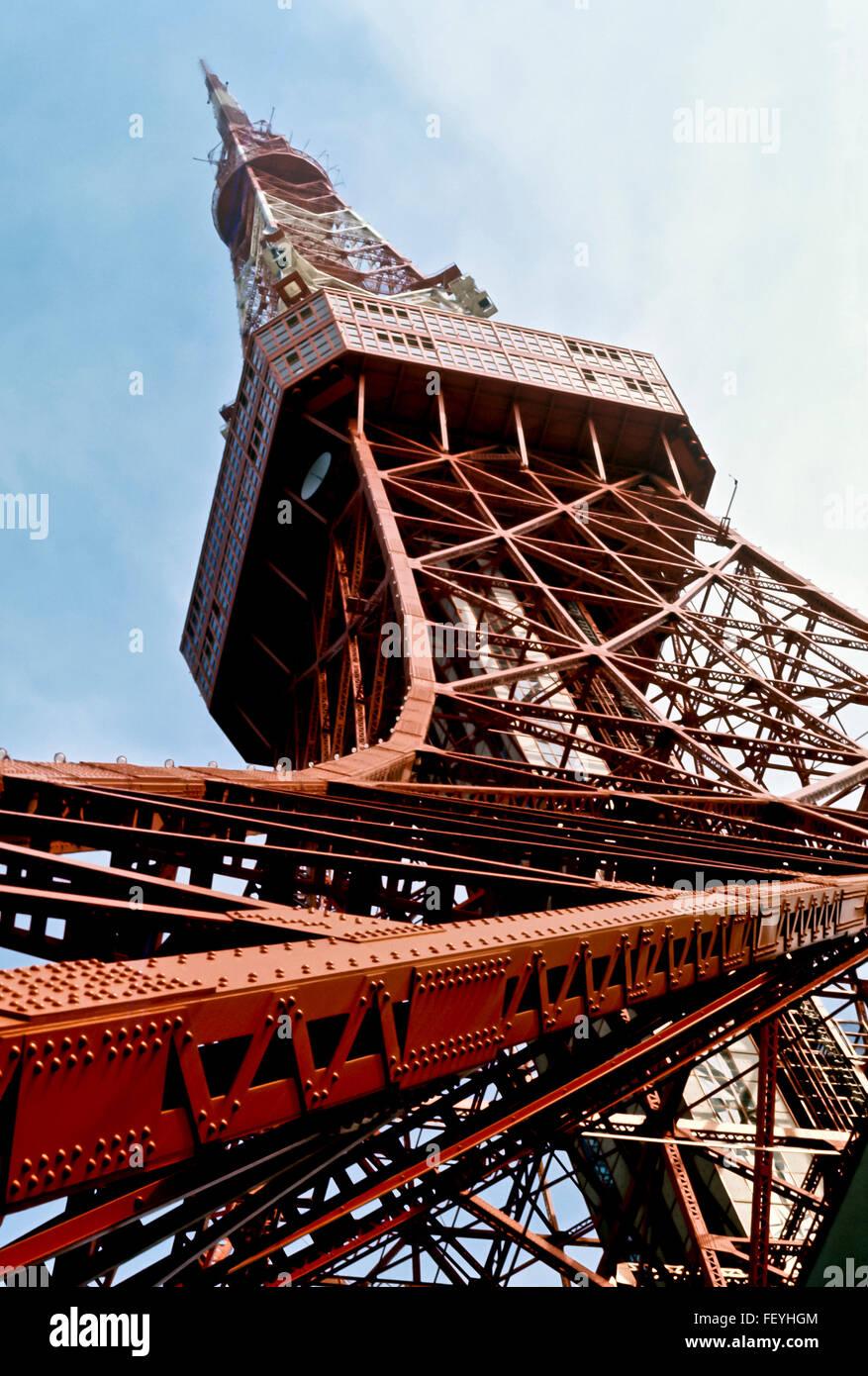 AA 6874. Archivierung der 1960er Jahre, Tokyo Tower, Japan Stockbild