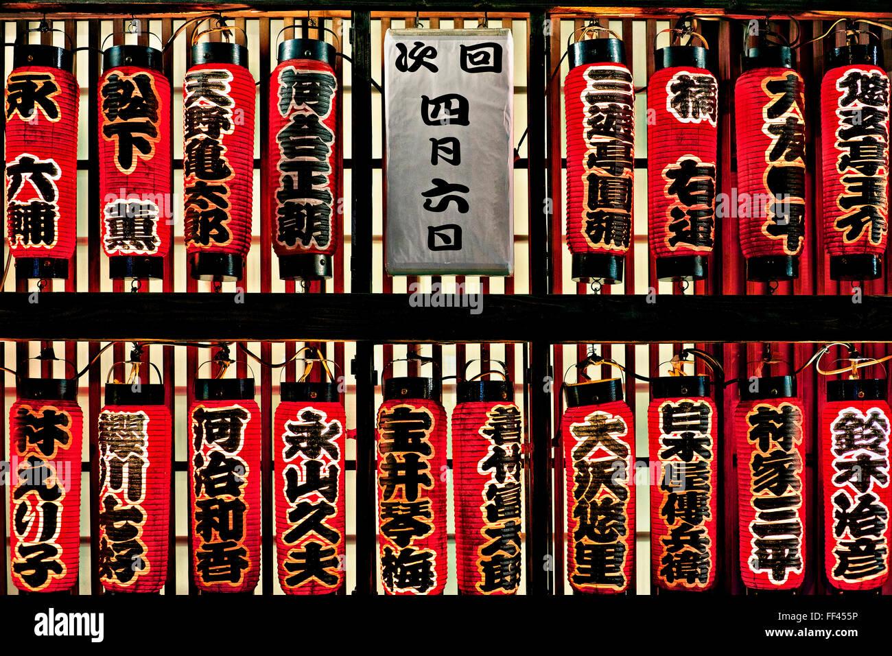 Japan, Honshu-Insel, Kanto, Tokio, Lichter. Stockbild