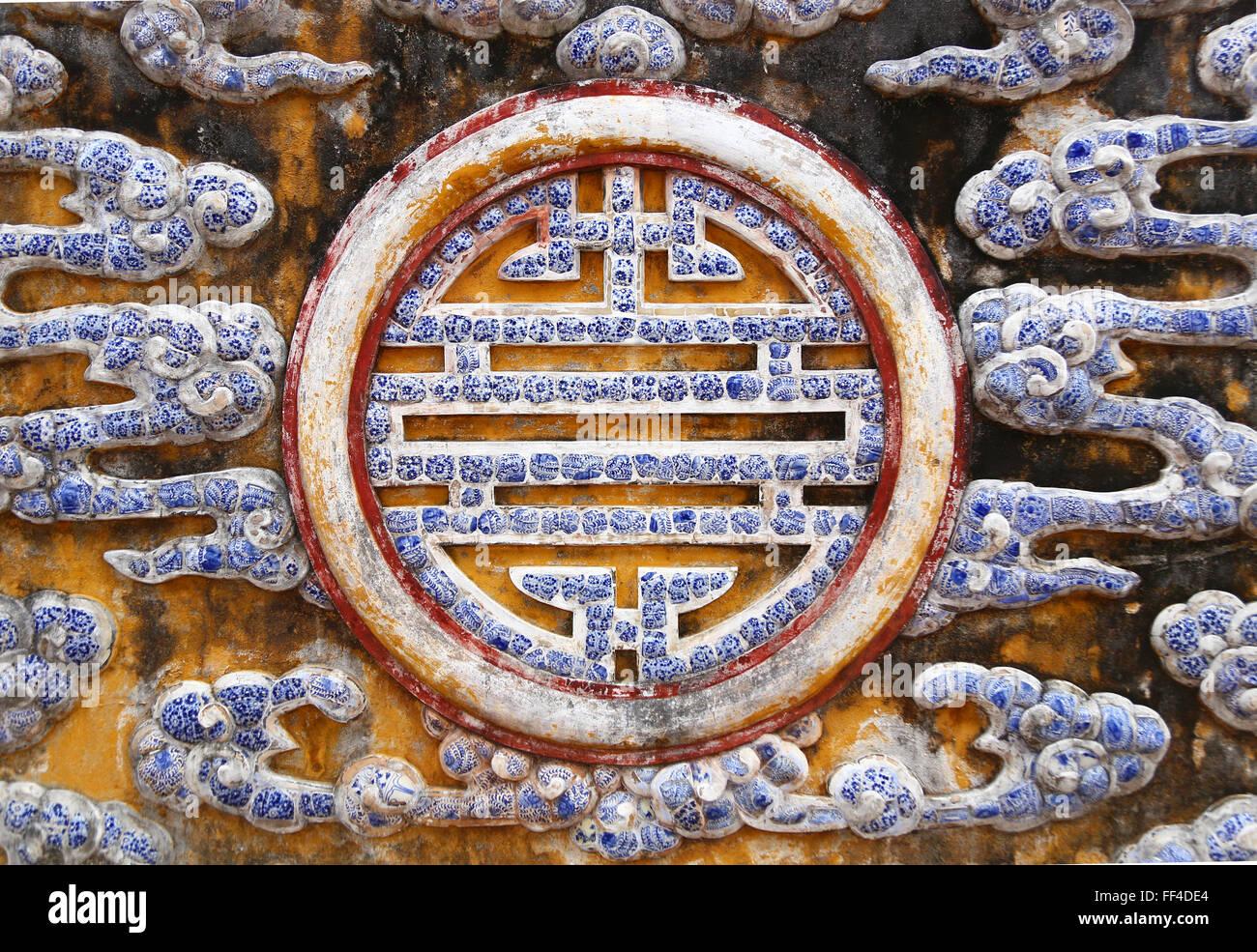 Die chinesische Lu-Zeichen für Wohlstand, ist eine häufig verwendete Symbol in chinesischen Kulturen, Stockbild