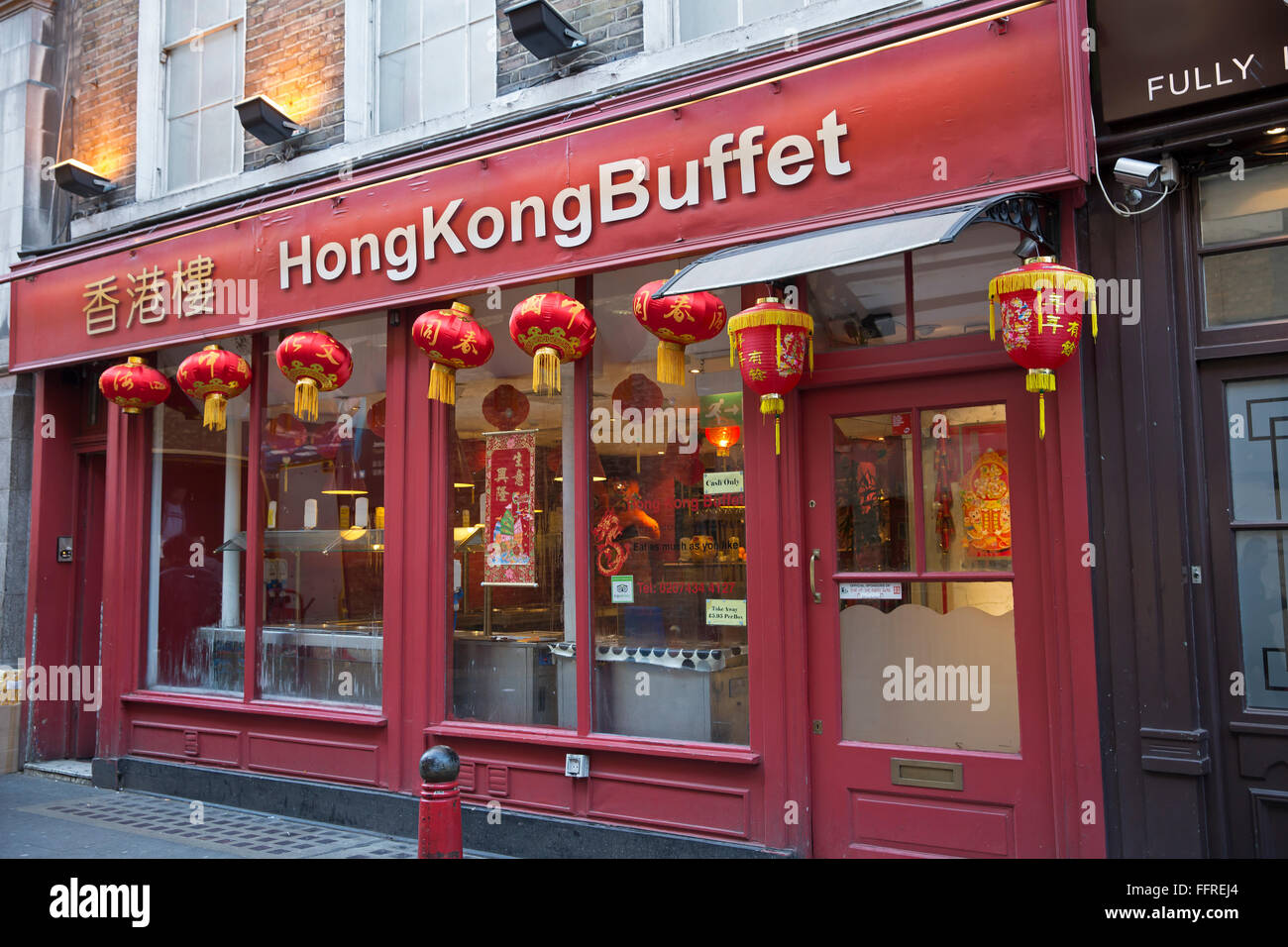 Cool Hong Kong Buffet Chinesisches Restaurant In China Town Download Free Architecture Designs Itiscsunscenecom