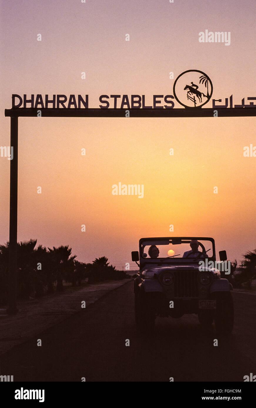 Die Dhahran Stallungen auf dem Gelände der Saudi Aramco Oil Company. Stockbild