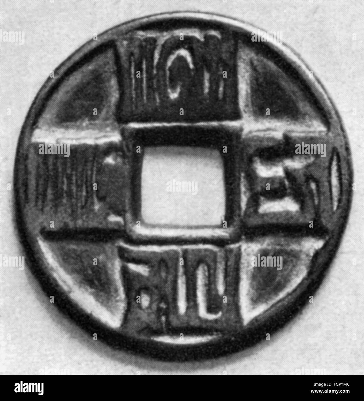 Geldfinanzen Münzen China Münzen Mit Loch Mit Tibetisch