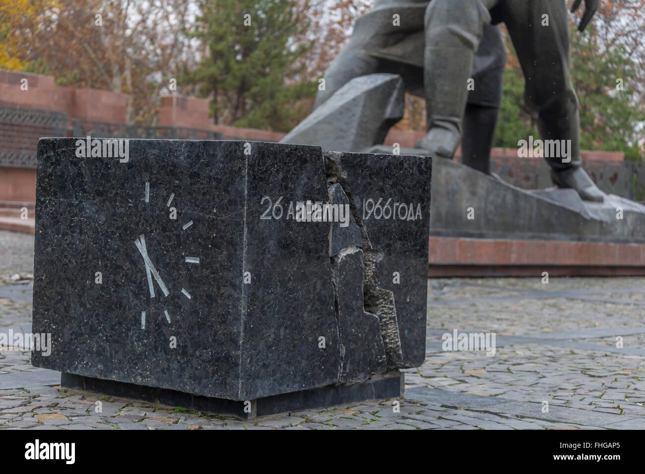 Die Mut Denkmal Als Symbol Für Die Stärke Von Taschkent Bürger Nach