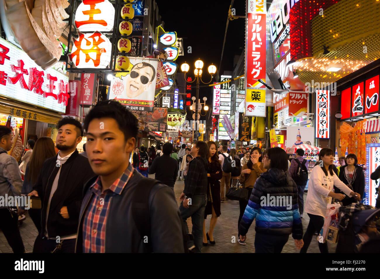 Nachtleben in Dotonbori, Osaka, Japan Stockbild